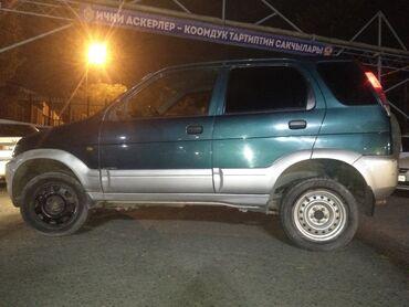 дайхатсу териос бу в Кыргызстан: Toyota 1.3 л. 2004 | 310000 км