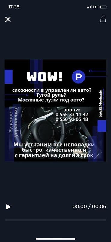 маляр бишкек in Кыргызстан | УНАА БИЗНЕСИ, СЕРВИСТИК ТЕЙЛӨӨ: Требуются ученики,помощники(до20-22 лет) по ремонту рулевого