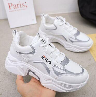 Оригинальные кроссы,светоотражающие. Подошва 5см. Фирменные, качество