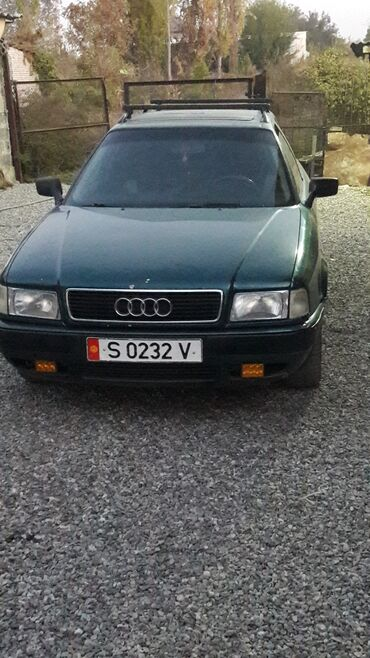 audi a5 2 tfsi в Кыргызстан: Audi 80 2 л. 1992