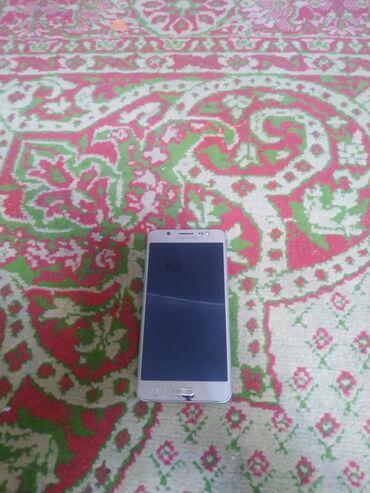 Требуется ремонт Samsung Galaxy A5 2016 16 ГБ Золотой