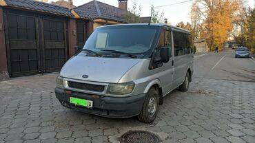 Билайн тарифы окуучу - Кыргызстан: Ford Transit 2 л. 2002