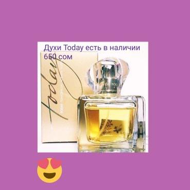 Avon духи TODAY 50 мл. в Бишкек