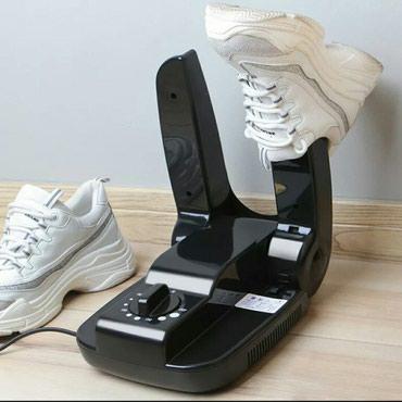 Сушилка для обуви+ бесплатная в Бишкек