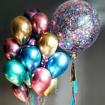 Воздушные шары и шарики с гелием. Цифры с гелием  Шары на любое торже