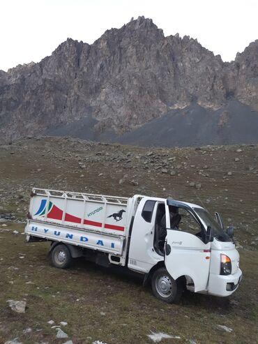 Авто услуги - Кара-Балта: Грузоперевозки