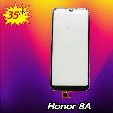 leagoo - Azərbaycan: Honor 8A sensor dəyişimi.Məhsullarımız tam keyfiyyətli və