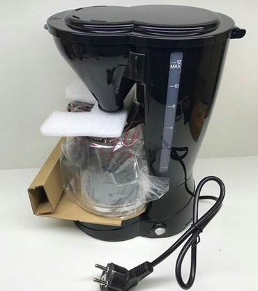 Kofe aparatlari - Азербайджан: Kofe aparati