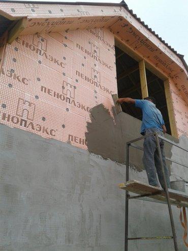 Стружковый пеноплекс утепляем дома в Бишкек