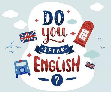 Репетитор английского языка. Ищу желающих изучать английский с опытным