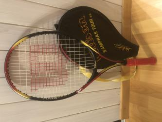 Reketi | Srbija: Teniski reket Wilson br.1 sa torbom, uvoz Svajcarska