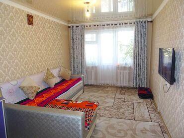 Продажа квартир - Риэлторам не беспокоить - Бишкек: Продается квартира: 104 серия, Юг-2, 2 комнаты, 45 кв. м