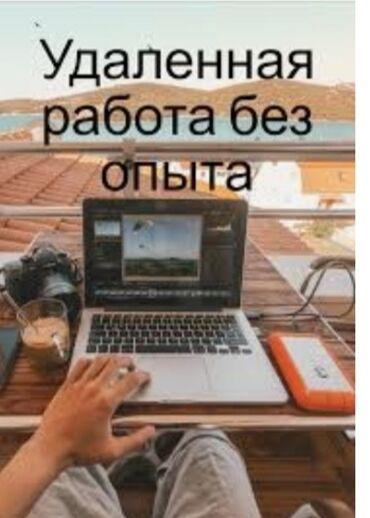 Услуги - Шопоков: Интернет реклама   WhatsApp