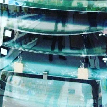 Низкие цены! стекла на автомобили. в Лебединовка