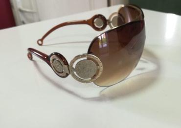 Vrhunske naočare - Batajnica