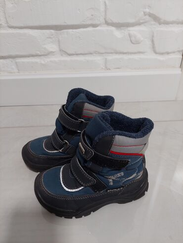 """Decije cizme """"Ciciban"""" Gaziste 16,5cm Odlicno ocuvane!!"""
