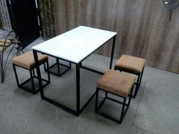 Стол и стулья в стиле Хайтек. Стол размером каркас из профиля 40*20 и