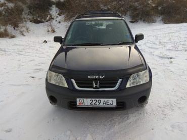 Honda CR-V 2001 в Бишкек