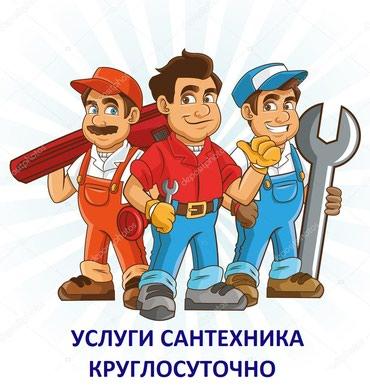 ad-image-51296895