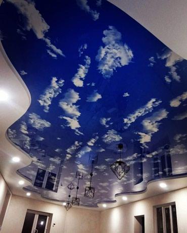 Натяжные потолки недорого в Бишкек
