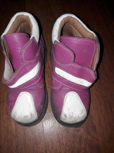 qış ortopedik uşaq ayaqqabıları - Azərbaycan: Ortopedik 26 razmer
