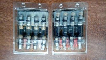 Гидрокомпенсаторы комплект 16 шт в Бишкек