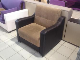 """Кресло кровать """"Армада"""" 14999сомов в Бишкек"""