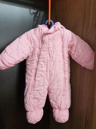 Комбинезон. Зимний. Детский. Детская куртка. Очень тёплый. Не
