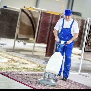 Услуги - Кыргызстан: Стирка ковров | Ковролин, Палас, Ала-кийиз | Самовывоз, Бесплатная доставка