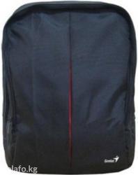 Рюкзак для ноутбука в Бишкек