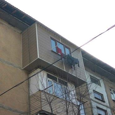Расширение балконов по 50-см. по бокам и 50-см. вперёд. карк.