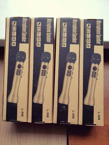 Караоке микрофон L-598 оригинал