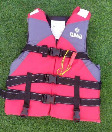 Спасательные жилеты. Размер: взрослый, универсальный