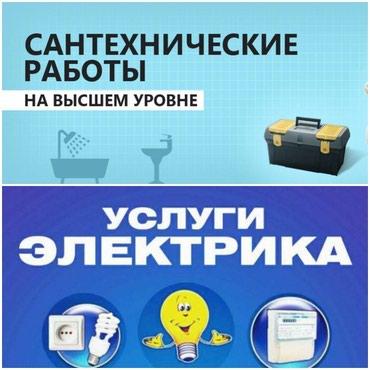 ad-image-49975307