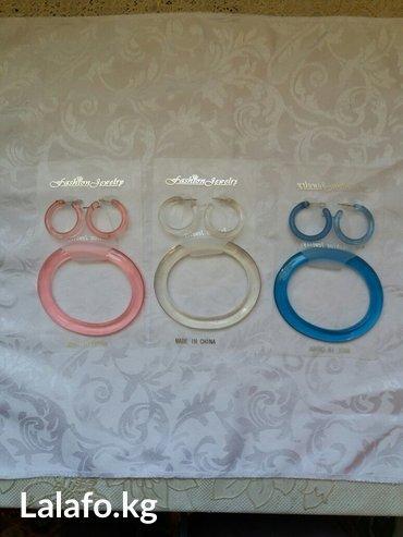 Серьги и браслет. набор 3 цвета. в Лебединовка