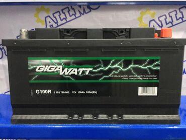Аккумулятор GigaWatt G100R (100 Ah).Гарантия 2 года + бесплатное