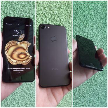 Электроника - Юрьевка: Продаю Айфон 7(32гб) зарядка+наушники! Телефон идеал! Всё рабочее