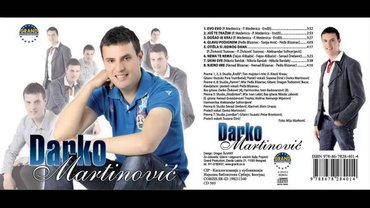 Cd darko martinovic - Belgrade