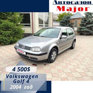 фисташки 1 кг цена бишкек в Кыргызстан: Volkswagen Golf 1.6 л. 2003