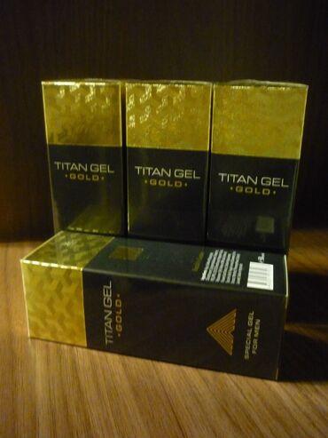 TITAN GEL GOLD (Только Оригинал)!!! Полное соответсвие деклорации и се