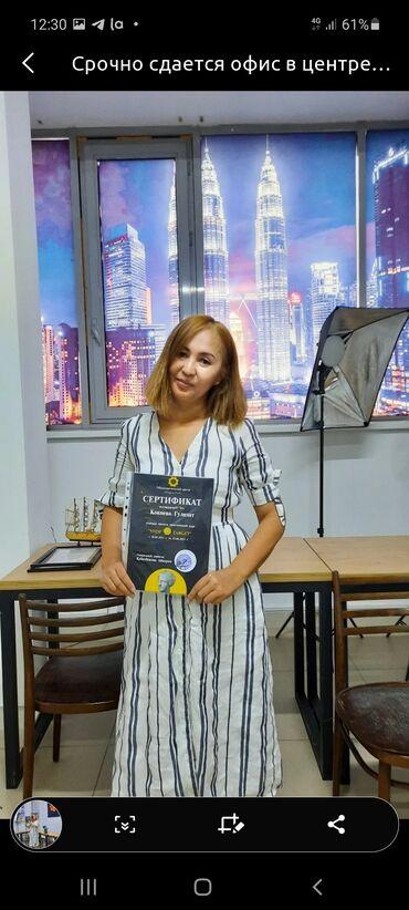 теплый пол под ковер бишкек цена в Кыргызстан: Срочно сдаётся офис в центре города под образовательный центр токтогул