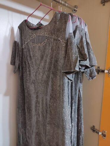 Новое блестящее платье не дорого (доставка до дома 50 сомов)