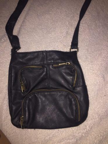 Kozna torbica za devojcice,bez ostecenja - Nis