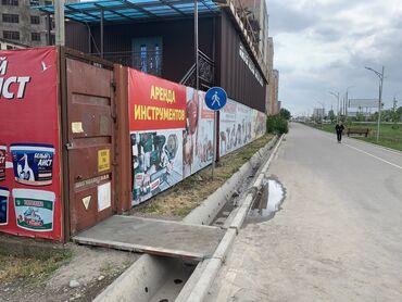 Коммерческая недвижимость - Кыргызстан: Задаётся в аренду адрес. южный магистрал /Баха