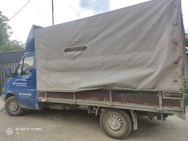 грузовые автомобили до 3 5 тонн в Кыргызстан: Бус Региональные перевозки, По городу | Борт 2500 кг. | Переезд