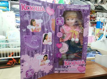 Интерактивная кукла Ксюша. Цена 3800 в Бишкек