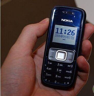 Nokia 12 09 Alıram satan varsa tecılı əlaqə saxlasın şəkildəki tel bu