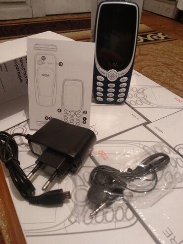 Сони телефон - Кыргызстан: Nova 2x симка, комплектте наушниги менен. Камера, радио, флешка