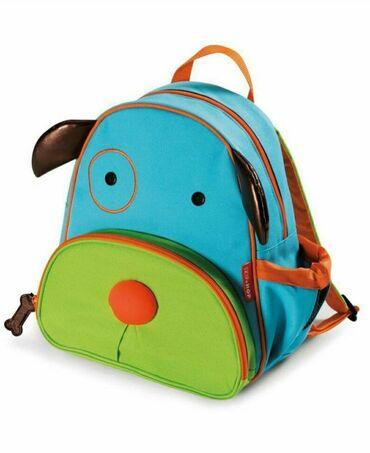 Продаю рюкзак Skip Hop