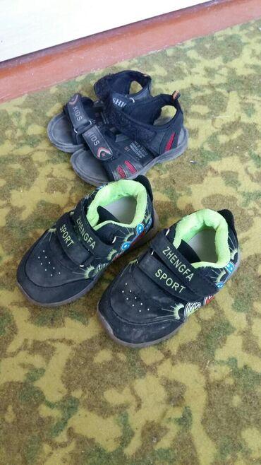 Детский обувь 18 20, 23 размер в хорошем состоянии г. Балыкчы